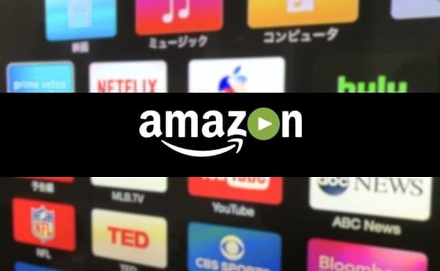 Co jp コード Amazon 入力 mytv 【一体なぜ?】Amazonがログインできない!原因と対処法まとめ