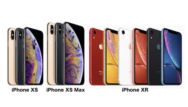 iPhoneXS、iPhoneXSMax、iPhoneXRの予約開始日や発売日は?価格や容量 ...