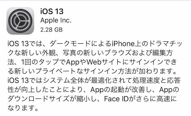 アップル アーケード 解約