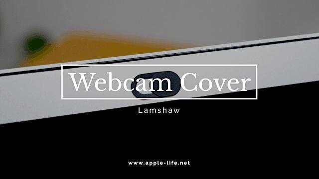 Macbookのwebカメラにスライド式のカバーを取り付けて盗撮防止 Apple Life